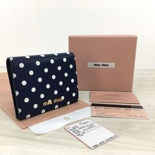 miumiu - 未使用品 ミュウミュウ 二つ折り財布 ネイビー ホワイト 431