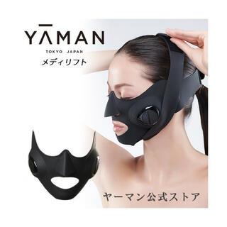 YA-MAN - YAMAN ヤーマン メディリフト ウェアラブル 美顔器 EP-14BB 箱なし