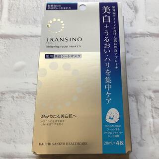 トランシーノ 薬用ホワイトニングフェイシャルマスクEX 箱未開封(テープ付き)(パック/フェイスマスク)