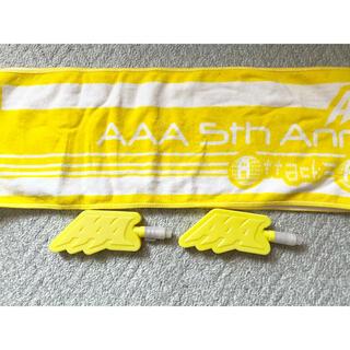 トリプルエー(AAA)のAAA 日高 黄色グッズ(アイドルグッズ)