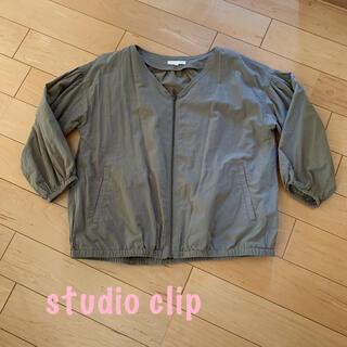STUDIO CLIP - studio clip   ノーカラージップジャケット