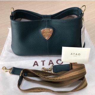 ATAO - 新品!アタオ【チヴィ】アタオランド限定 ボタニカルグリーン