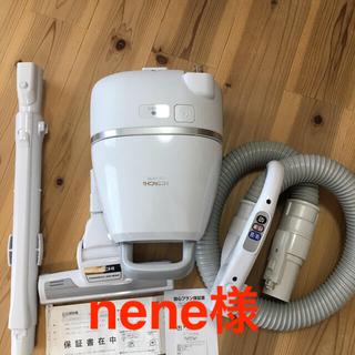 日立 - 日立 掃除機 紙パック式  日本製 ヘッド丸洗い CV-VF70 W ホワイト