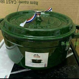 破格セール!!濃い緑色 24cm 鋳鉄STAUBエナメル鍋