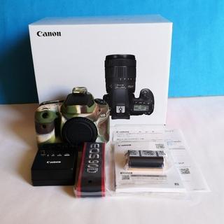 Canon - ✴️キャノン EOS90D  ボディ シリコンジャケット付き