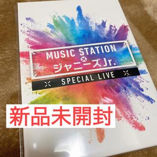 ジャニーズJr. - music station×ジャニーズjr. mステ dvd