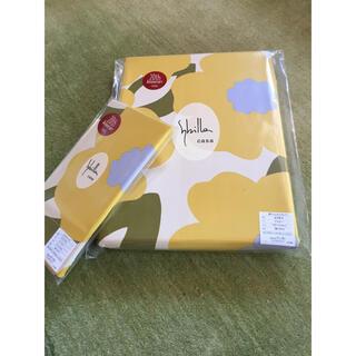 Sybilla - 新品【シビラ】掛カバー(150×210) 枕カバー(43×63)カラダス イエロ