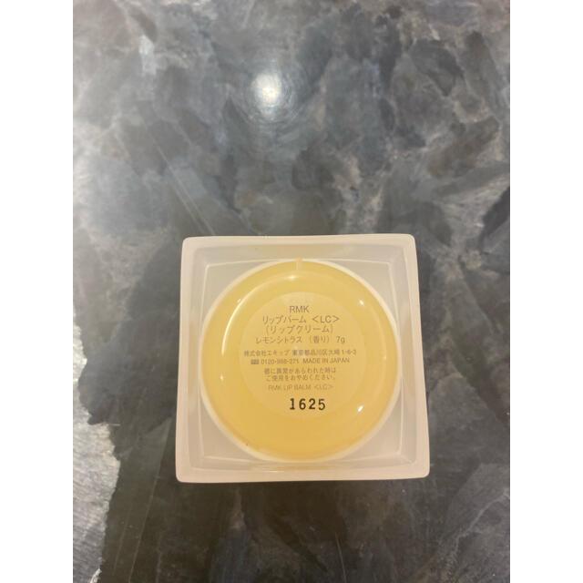 RMK(アールエムケー)のRMK リップバーム リップクリーム レモンシトラス コスメ/美容のスキンケア/基礎化粧品(リップケア/リップクリーム)の商品写真