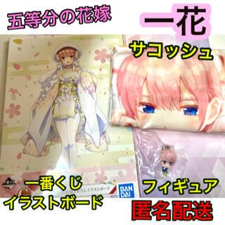 中野 一花 サコッシュ 五等分の花嫁 フィギュア 非売品 イラストボード(キャラクターグッズ)