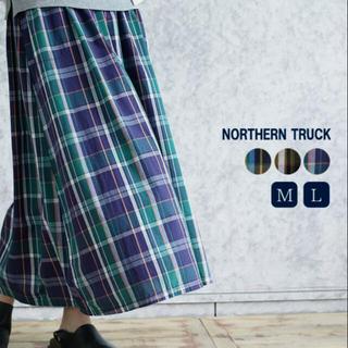 キャトルセゾン(quatre saisons)の#21 northern truck ¥5,000 ロングスカートL新品・未使用(ロングスカート)