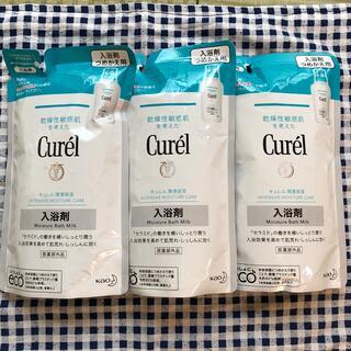 キュレル(Curel)のキュレル 入浴剤 詰め替え✖️3個(入浴剤/バスソルト)