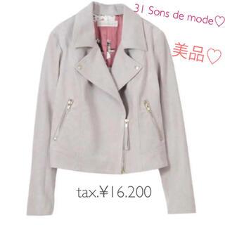 31 Sons de mode - 4/16までお値下げ【美品】31 Sons de mode♡ヴァニレ♡ジャケット