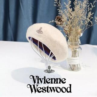 Vivienne Westwood - Vivienne Westwood ヴィヴィアン ウエストウッド ベレー帽