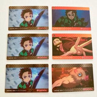 集英社 - 鬼滅の刃 プリマハム ハンバーグ カード