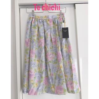 Techichi - 【新品未使用】Techichi/テチチ/リバティ小花柄フレアスカート/M花柄
