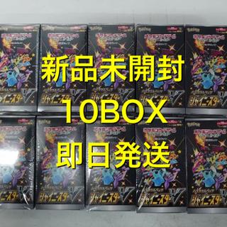 ポケモン - シャイニースターV 10BOX 未開封 シュリンク付き