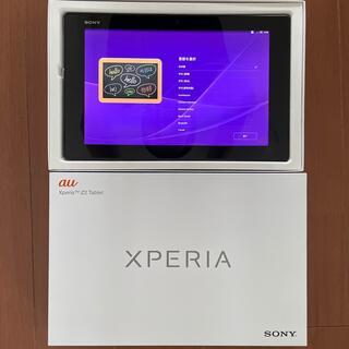 エクスペリア(Xperia)のxperia Z2 Tablet SOT21 (タブレット)