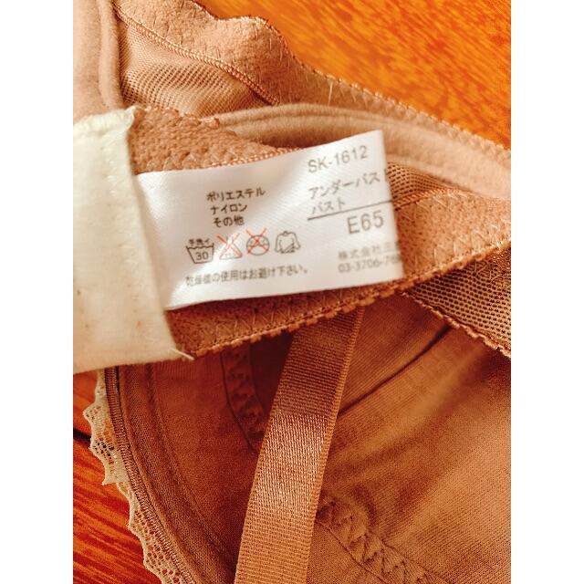 tutuanna(チュチュアンナ)のブラジャー E65 レディースの下着/アンダーウェア(ブラ)の商品写真