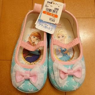 ニシマツヤ(西松屋)の西松屋 アナ雪 上靴(スクールシューズ/上履き)