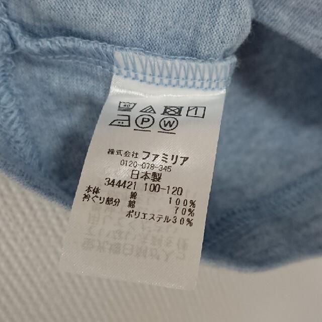 familiar(ファミリア)のファミリア  familiar Tシャツ 100 キッズ/ベビー/マタニティのキッズ服男の子用(90cm~)(Tシャツ/カットソー)の商品写真