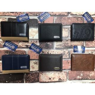 人気ブランド 『アウトドア』 合皮2つ折り財布(6種から)1個 3850円が