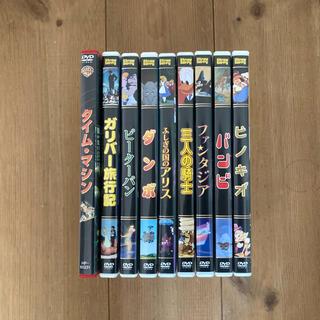 ディズニー(Disney)のディズニー DVD 8本セット+1本(キッズ/ファミリー)
