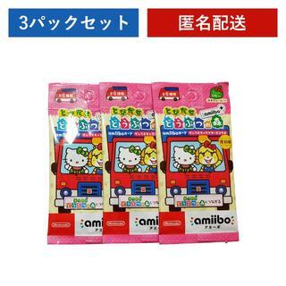 任天堂 - どうぶつの森 amiiboカード サンリオ 復刻版 未開封【3パックセット】