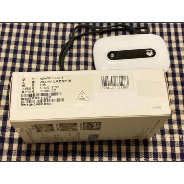 HUAWEI(ファーウェイ)のHUAWEI W-CDMA対応ポケットWi-Fi E5 21M(E5-0315) スマホ/家電/カメラのPC/タブレット(PC周辺機器)の商品写真