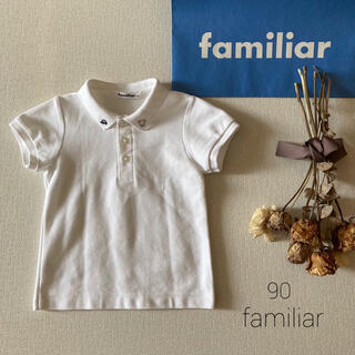 familiar - familiarファミリア |ファミちゃん ポロシャツ*̩̩̥୨୧˖ 90