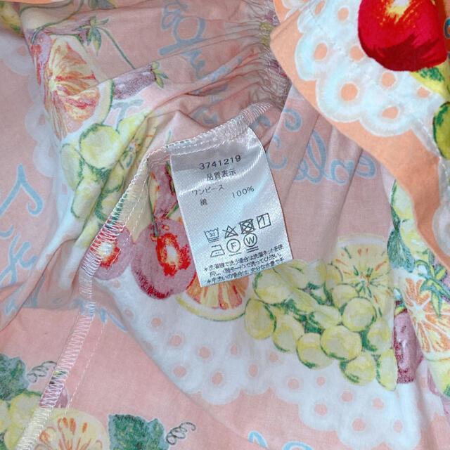 Shirley Temple(シャーリーテンプル)のシャーリーテンプル フルーツパーラー キッズ/ベビー/マタニティのキッズ服女の子用(90cm~)(ワンピース)の商品写真
