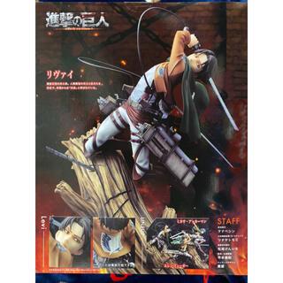 KOTOBUKIYA - 進撃の巨人 リヴァイ 壽屋 コトブキヤ フィギュア
