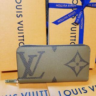 LOUIS VUITTON - 【新品】ルイヴィトン 財布 モノグラムジャイアント ジッピーウォレット