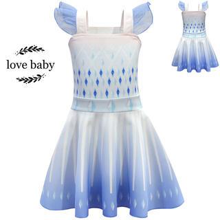 水色バレエドレス子どもバレエ衣装130サイズ