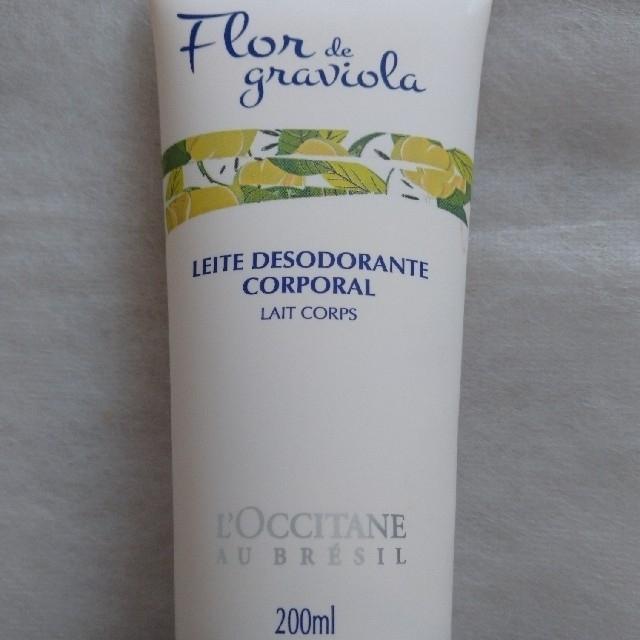 L'OCCITANE(ロクシタン)の《L'OCCITANE》フルール グラビィオラ ボディミルク*おまけ付き* コスメ/美容のボディケア(ボディクリーム)の商品写真