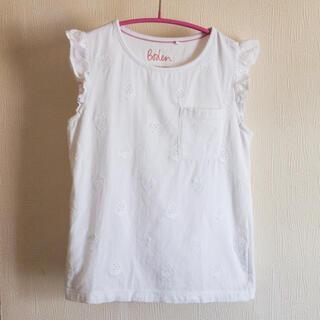 Boden - 【Boden】シンプルTシャツ 白  7-8歳 128cm