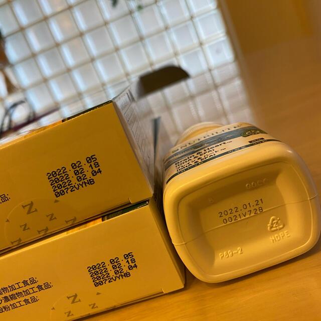 Amway(アムウェイ)のアムウェイ トリプルX ブレインハート 食品/飲料/酒の健康食品(その他)の商品写真