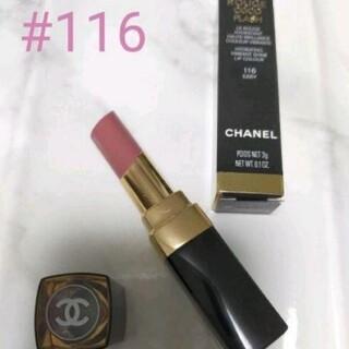 CHANEL - 美品!CHANEL ルージュココフラッシュ116