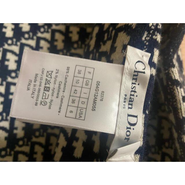 Christian Dior(クリスチャンディオール)のDior ディオール フルジップパーカーカーディガン メンズのトップス(パーカー)の商品写真
