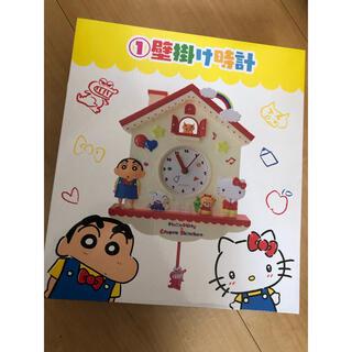 サンリオ - クレヨンしんちゃん、キティちゃん 壁掛け時計