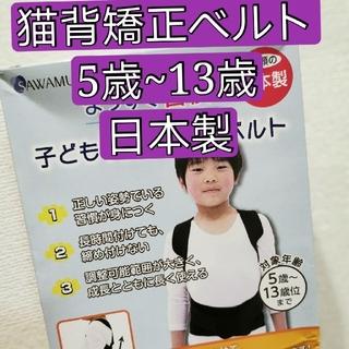 子供サポーター 仮面ライダー 日能研レゴ トミカ  参考書 受験公文 将棋 幼児