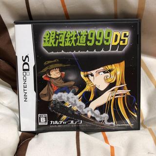 ニンテンドーDS用ソフト『銀河鉄道999DS』(携帯用ゲームソフト)