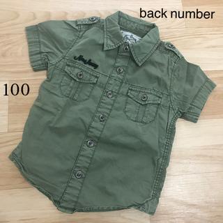 バックナンバー(BACK NUMBER)のback number バックナンバー シャツ 100(ブラウス)