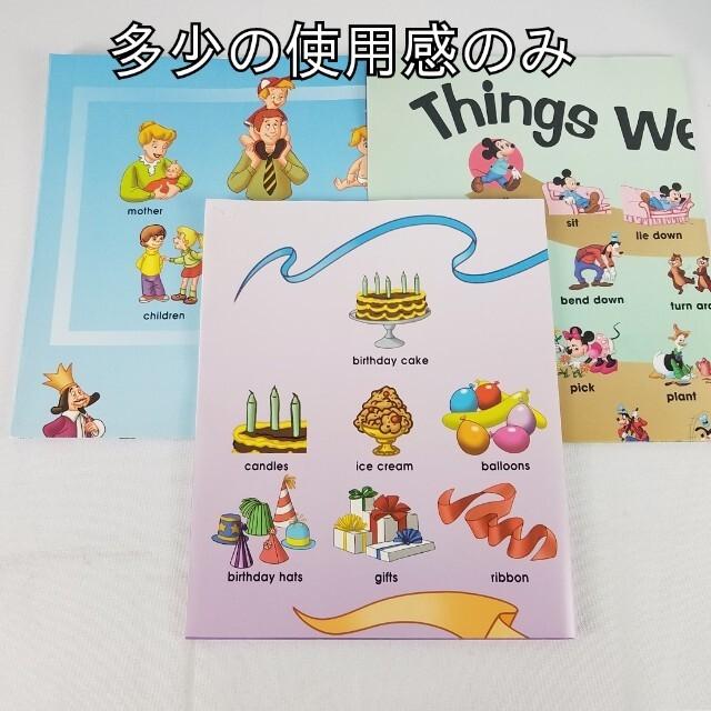DWE 2018 シングアロング フルセット ディズニー英語システム キッズ/ベビー/マタニティのおもちゃ(知育玩具)の商品写真
