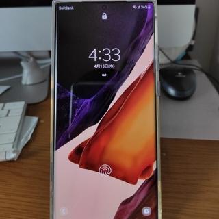 Galaxy - Galaxy Note20Ultra  ほぼ新品 au版
