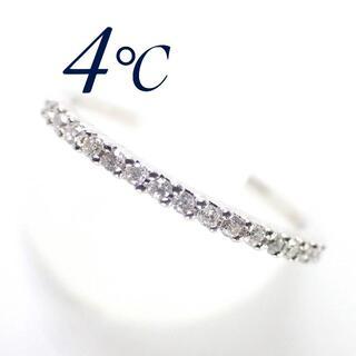 4℃ - 4℃ ヨンドシー K18WG ダイヤ ハーフエタニティ リング