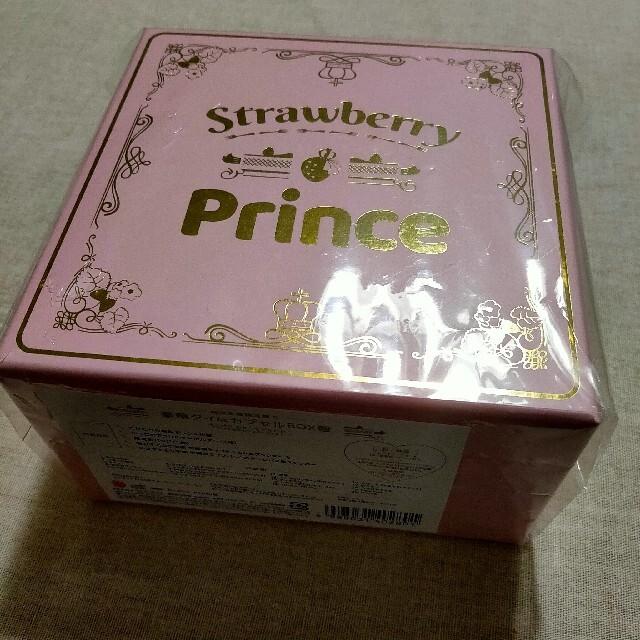 Strawberry Prince【完全生産限定盤A/豪華タイムカプセルBOX盤 エンタメ/ホビーのCD(アニメ)の商品写真