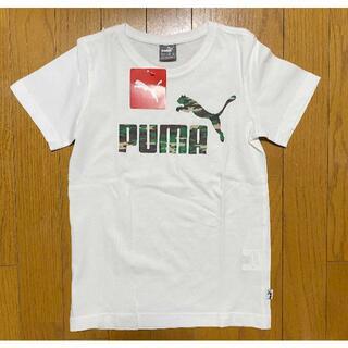 PUMA - 新品 140 ★ PUMA ジュニア 半袖 Tシャツ カモフラ ロゴ ホワイト