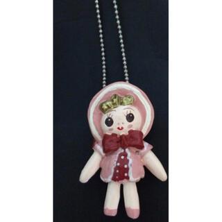 文化人形★はなちゃん ボールキーチェーン(キーホルダー)