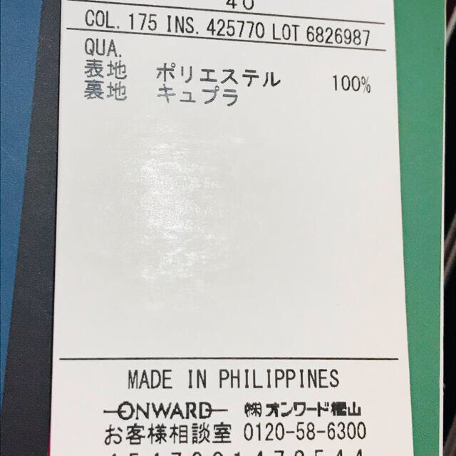 Paul Smith(ポールスミス)のポールスミス キャミワンピース 未使用✨ レディースのワンピース(ロングワンピース/マキシワンピース)の商品写真