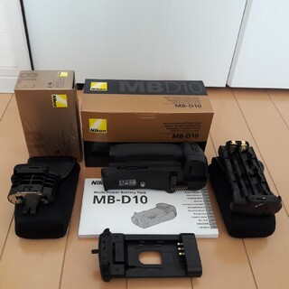 Nikon - Nikon MB-D10